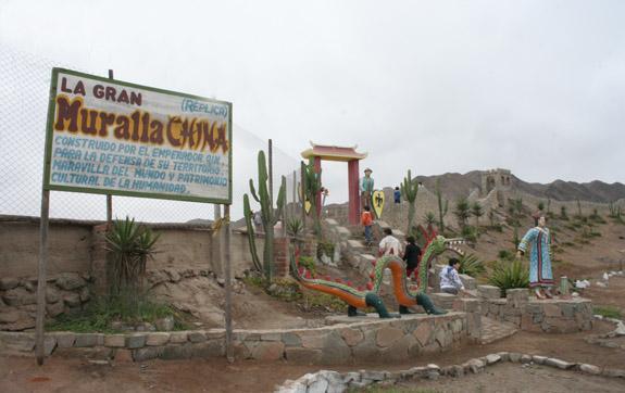 quilmana-lima